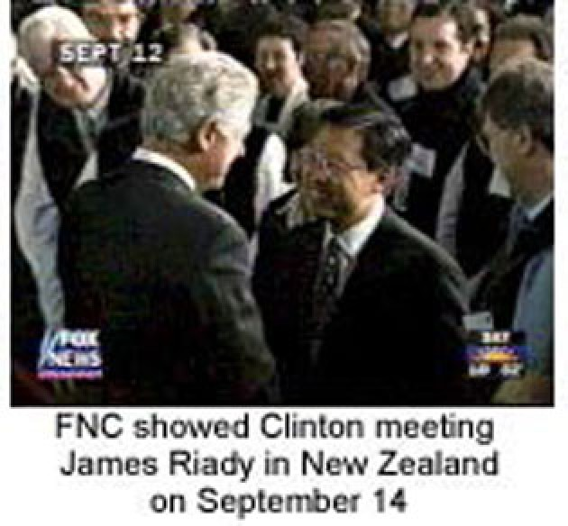 Image result for james riady bill clinton apec new zealand