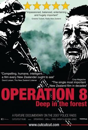 OPeration8-1.jpg