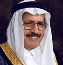 Dr. Nasser Bin Ibrahim Al Rashid | ATF