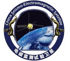 Long March 2D launches Zhangheng-1 Earthquake investigator -  NASASpaceFlight.com